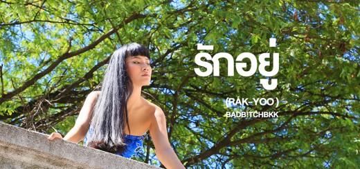 Rak yoo cover 2 900x506