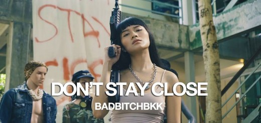 dont-stay-close-900x588