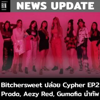 bitchersweet-RapIsNow-20201212