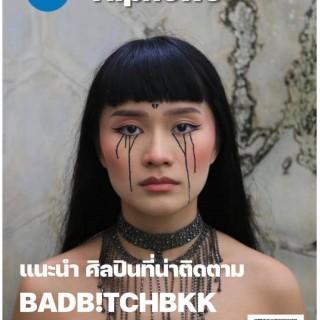 FAB Hipnews 20210428